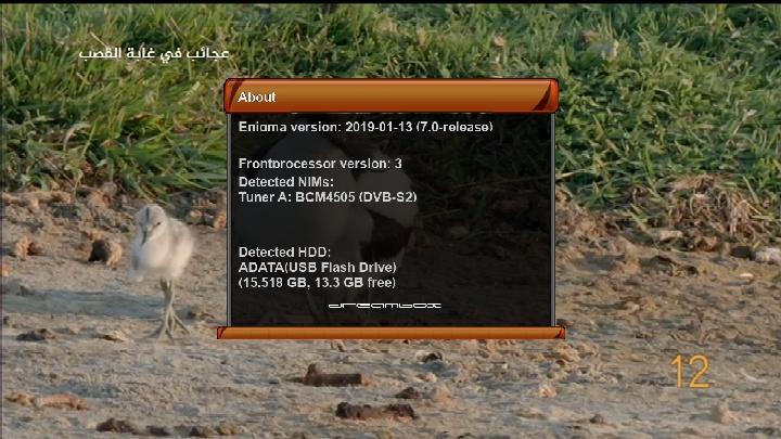 BackUp OpenPLi for DM800SE Sim 2 - Backup DM 800SE HD SIM OE2 0